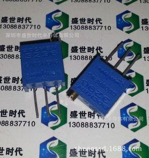 3296W-103 10K 10K欧 精密多圈可调电位器