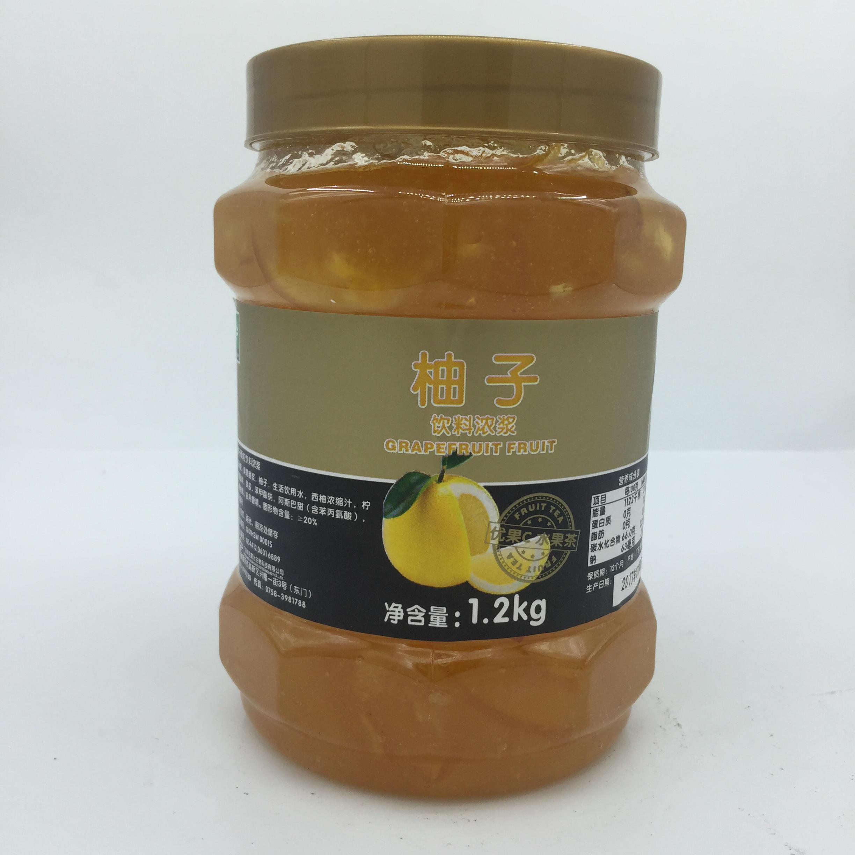 鲜活柚子茶酱 鲜活蜂蜜花果茶 优果C果酱