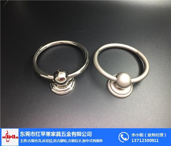 新中式纯铜拉手厂家批发 红苹果供货及时 清远新中式纯铜拉手