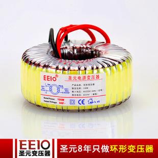隔离单相环形变压器100W 低频环型电源变压器 足功率环牛变压器