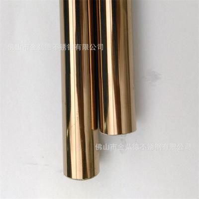 玫瑰金不锈钢方管 镜面玫瑰金不锈钢圆管 真空电镀不锈钢彩色管