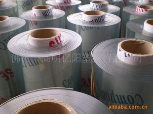 亿阳塑料软板,透明软玻璃