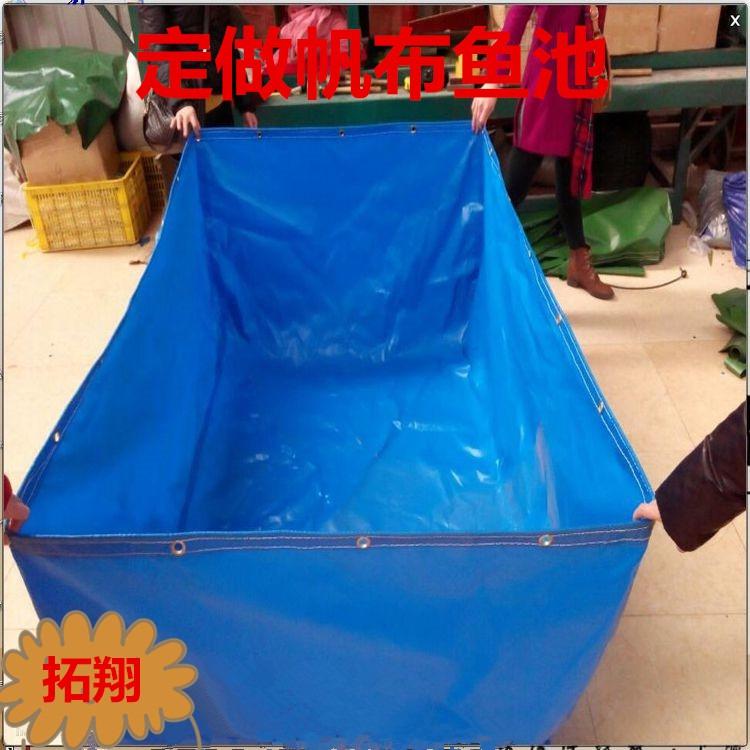 易折叠移动帆布水池 惠州帆布订做无气味无毒水产鱼池储水池