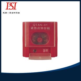各种烟温探测器与有毒气体探测器手动报警按钮 安全可靠