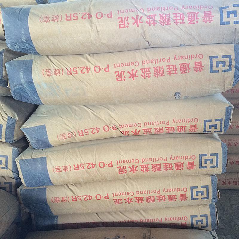 粤秀牌水泥 普通硅酸盐PO42.5R水泥批发