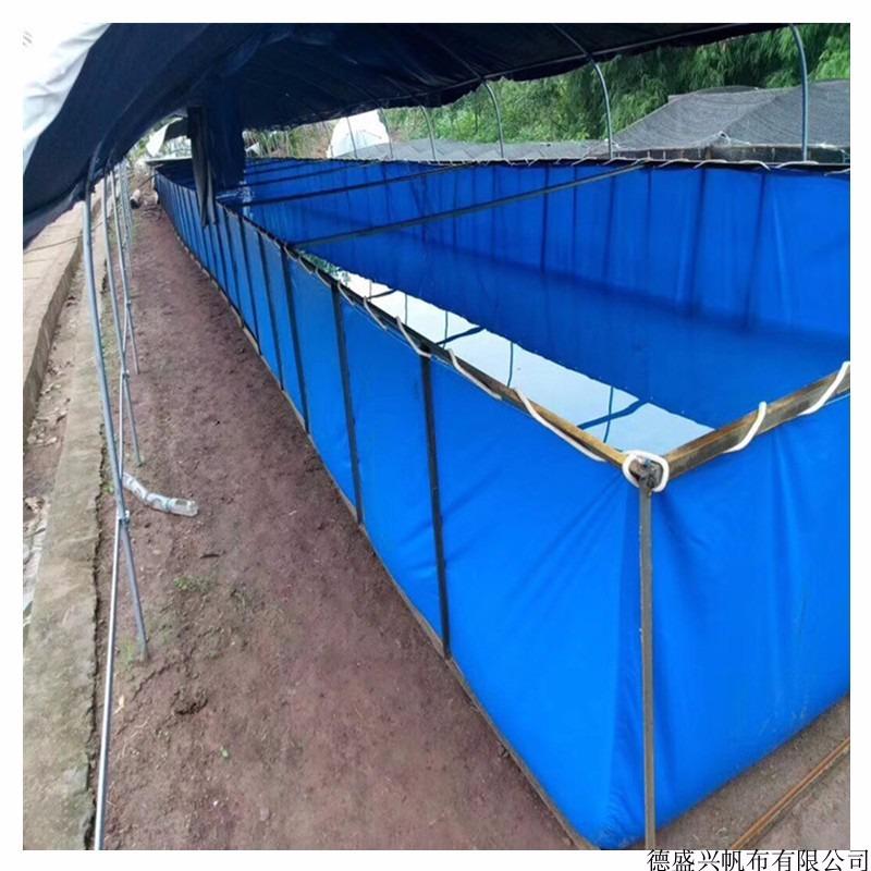 户外加厚帆布水池鱼池 养殖鱼池环保水池 定做水产储水池
