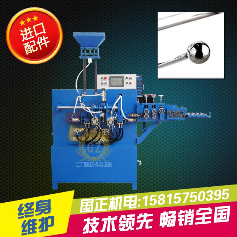 全自动钢珠对焊一体机 铁线打钢珠对焊机