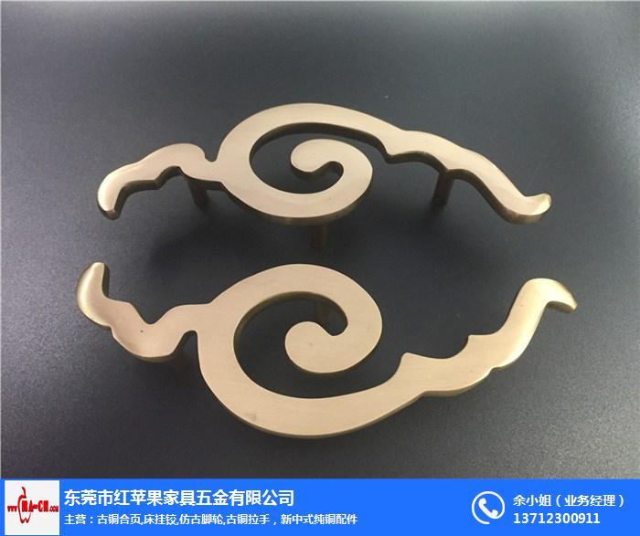 新中式纯铜件 红苹果免费寄样 新中式纯铜件生产厂家