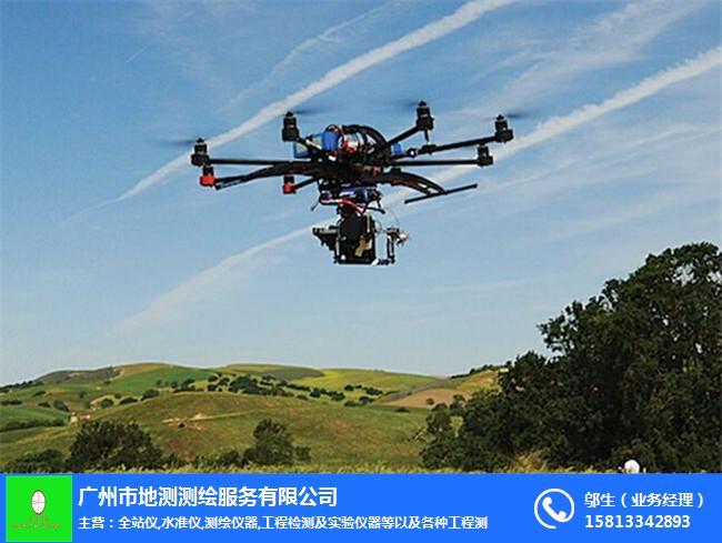 垂直起降无人机 地测测绘仪器大量供应 垂直起降无人机厂家