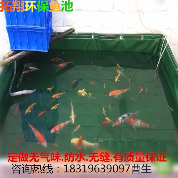 户外防漏水储水池定做 郊外养鱼养虾帆布鱼池 易折叠可移动水池
