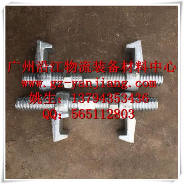 广州桥码集装箱角件连接器桥锁