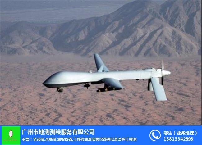 无人机 地测测绘仪器大量供应 无人机批发商
