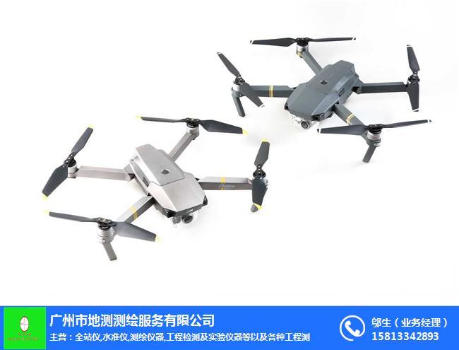 垂直起降无人机厂家 丽水垂直起降无人机 地测专业维修