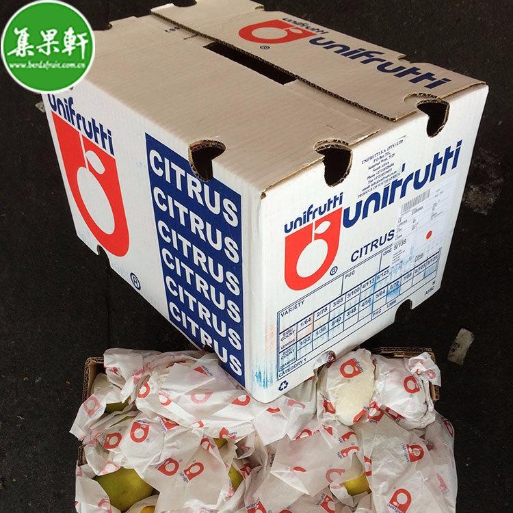 南非进口柠檬尤力克新鲜黄柠檬现货批发直供