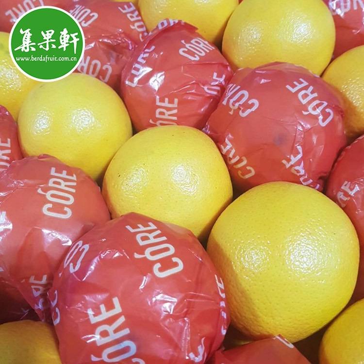 南非原装高档进口水果血橙货源30斤红肉橙