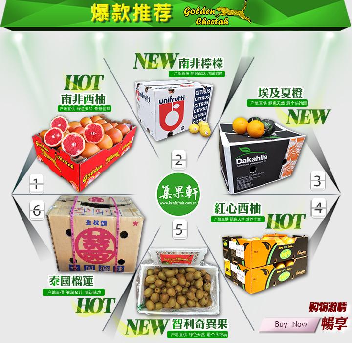 新鲜进口水果南非金豹西柚葡萄柚批发广州江南市场