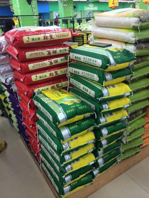 大米 杂粮 批发