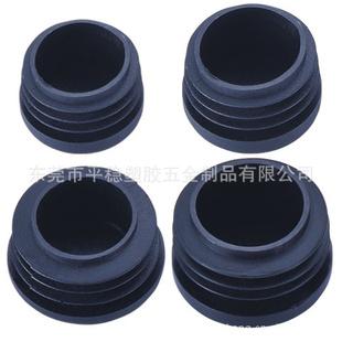 优质管塞 塑料空心管塞 圆管塞 价格实惠