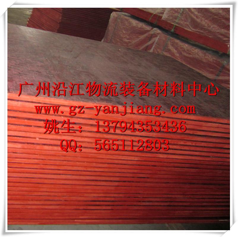 集装箱竹地板集装箱地板集装箱底板竹木复合地板
