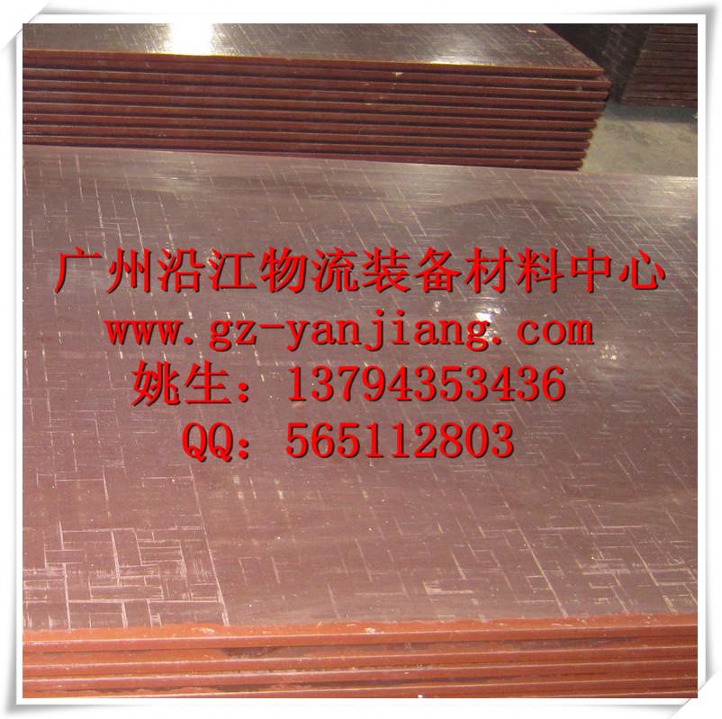 集装箱全竹地板集装箱地板集装箱底板竹胶板