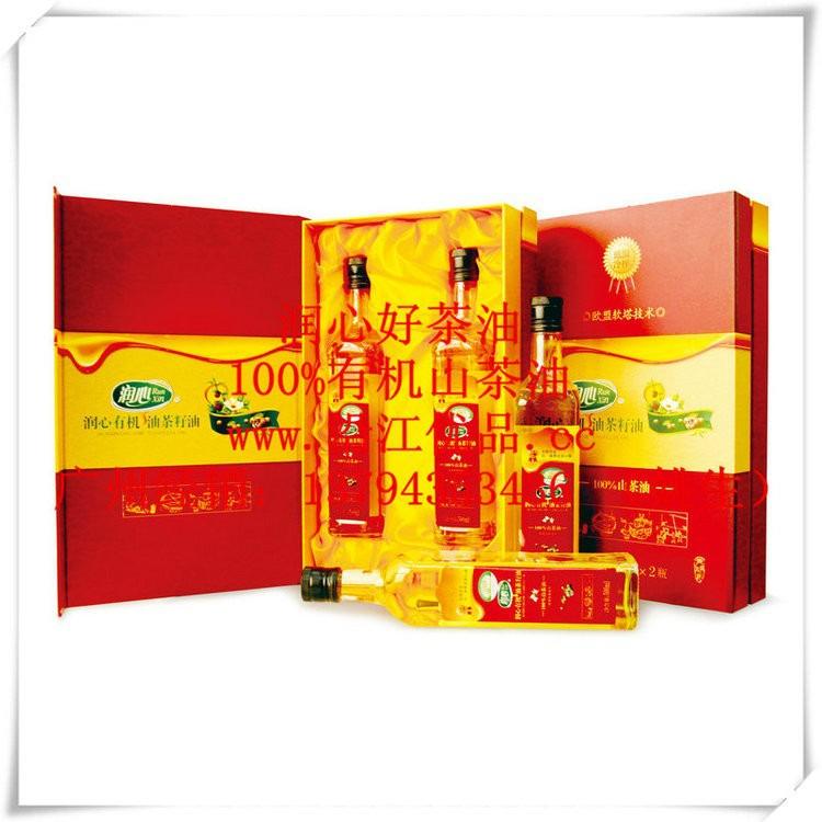 深圳润心有机山茶油礼盒装500mlX2油茶籽油
