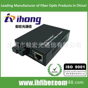 单模双纤百兆光纤收发器光电转换器