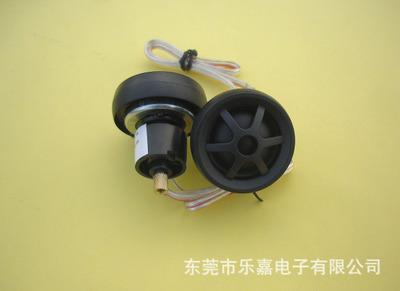 汽车喇叭高音 汽车喇叭 YZ-150513-01