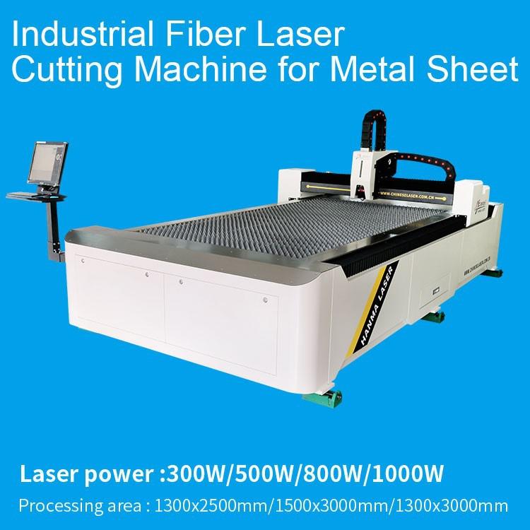 金属激光切割机 不锈钢激光切割机 汉马激光