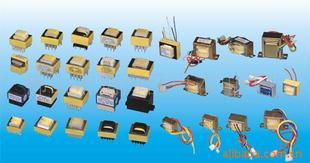 脉冲小型变压器 开放式