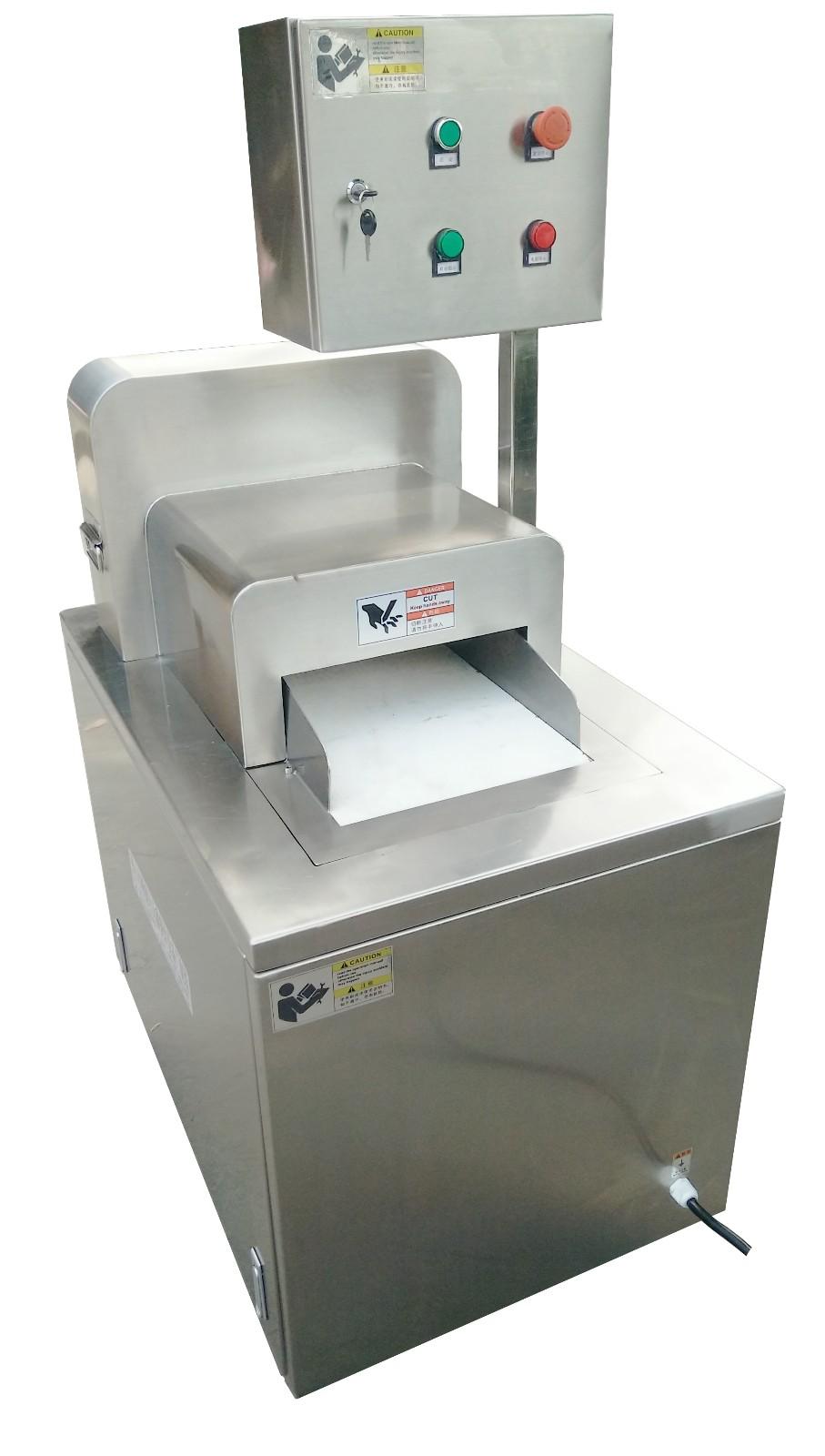 冻排切块机(一次成型)
