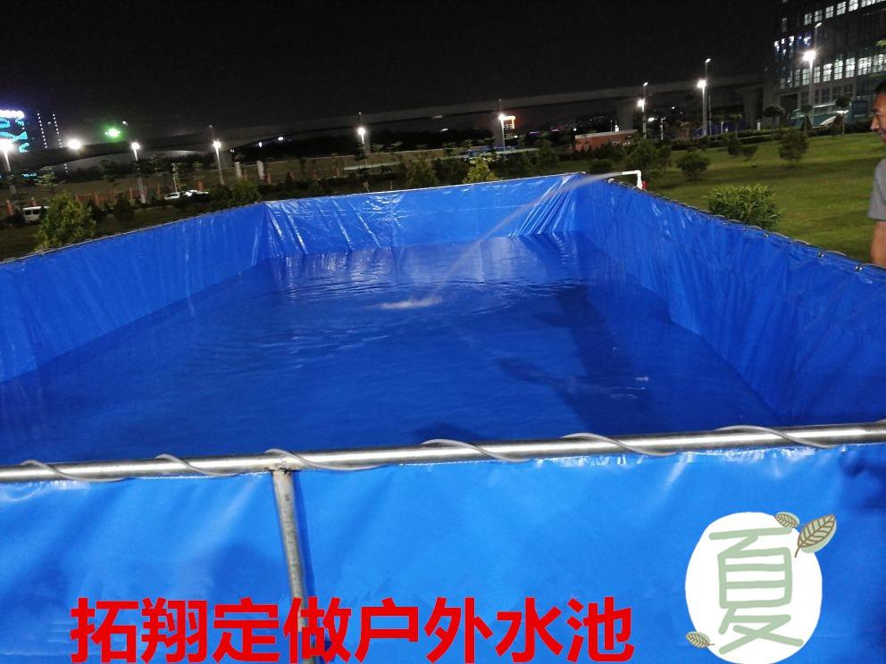 汕头帆布养殖鱼池水池 汕尾养殖水产业鱼池 汕头篷布水池批发价格