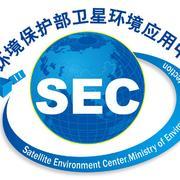 环境保护部卫星环境应用中心