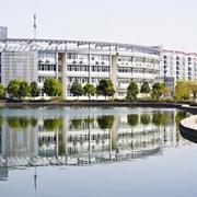 国家级电子商务信息处理国际联合研究中心