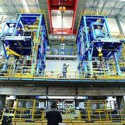 特殊钢先进冶金工艺与装备教育部工程研究中心