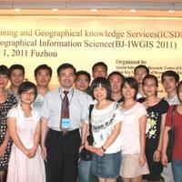 福州大学遥感信息工程研究所