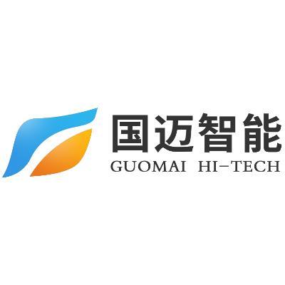 安徽國邁智能科技有限公司