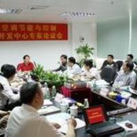 华南理工大学广东省城市空调节能与控制工程技术研究中心