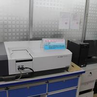 谱学分析与仪器教育部重点实验室