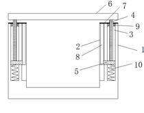 一种带有减震装置的导流金属板