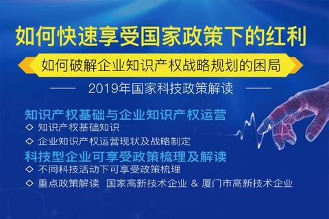 如何快(kuai)速享受國(guo)家政(zheng)策下的紅利——如何破ping)餛qi)業知識產權戰略規(gui)劃