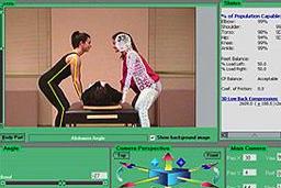 醫學三維圖像Mimics及生物力學ANSYS建模仿真技術培訓