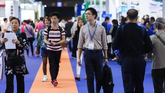 2020China第九届(广州)国际人工智能展览会
