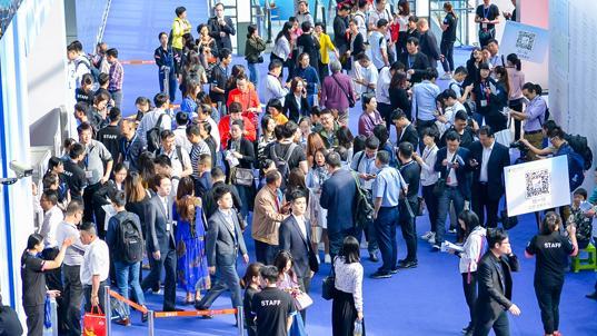 2020China第七届(广州)国际锁具安防产品展览会_锁博