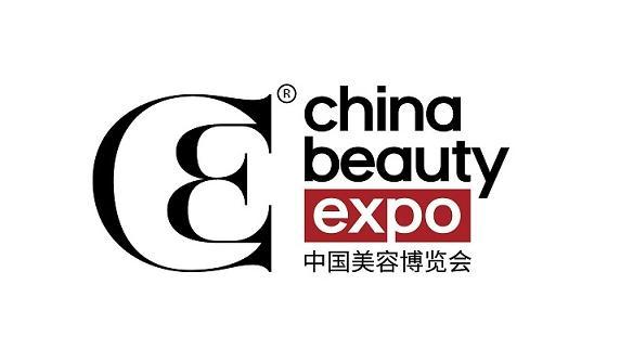 2020年上海美博会-2021上海美博会CBE