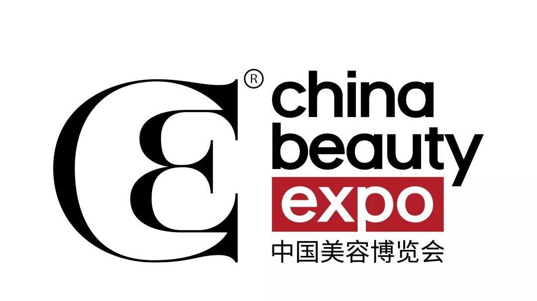 2021年上海浦东美博会