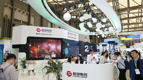 2021第二十一届上海环博会暨上海环保展