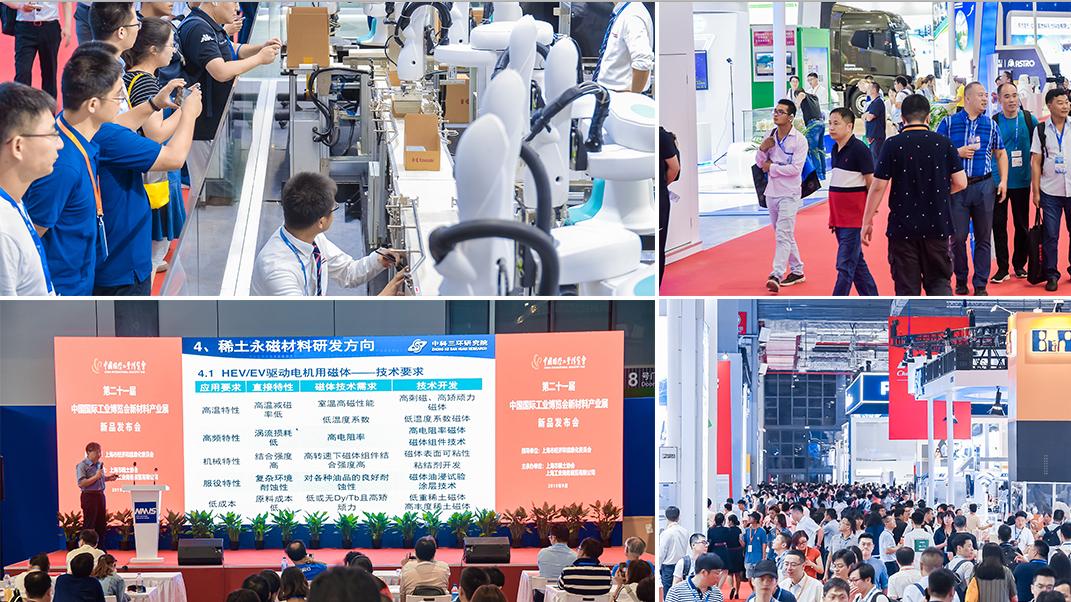 2021第十二屆中國北京國際環境監測儀器展覽會