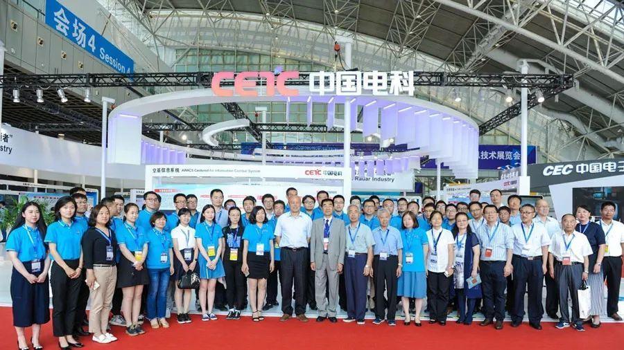 2021第九屆世界雷達博覽會