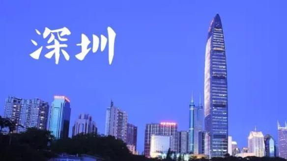 2021大湾区(深圳)国际智慧环保与环境监测展览会